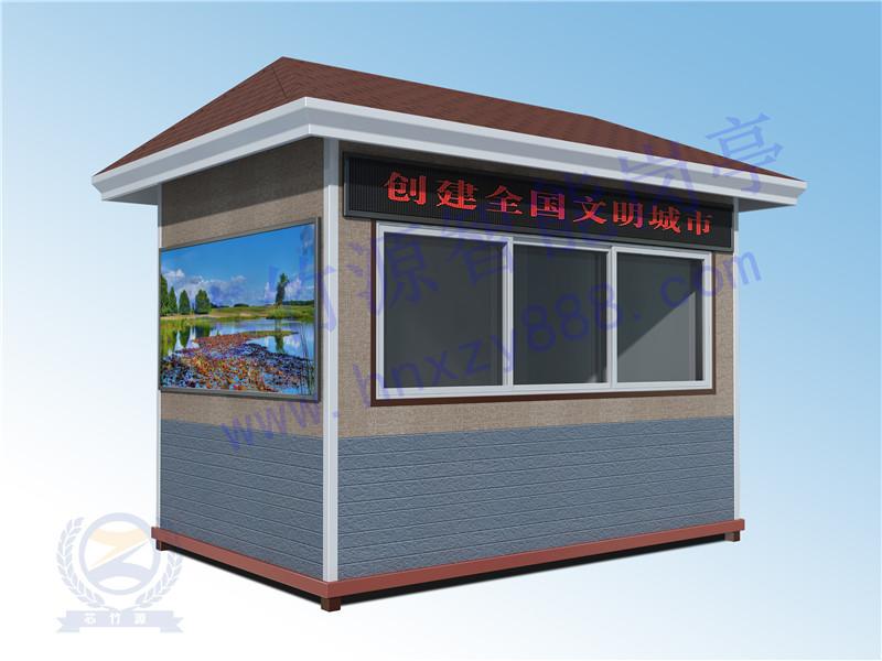 三,钢结构岗亭常用规格:(长*宽*高)单位:米   1.2米*1.2米*2.